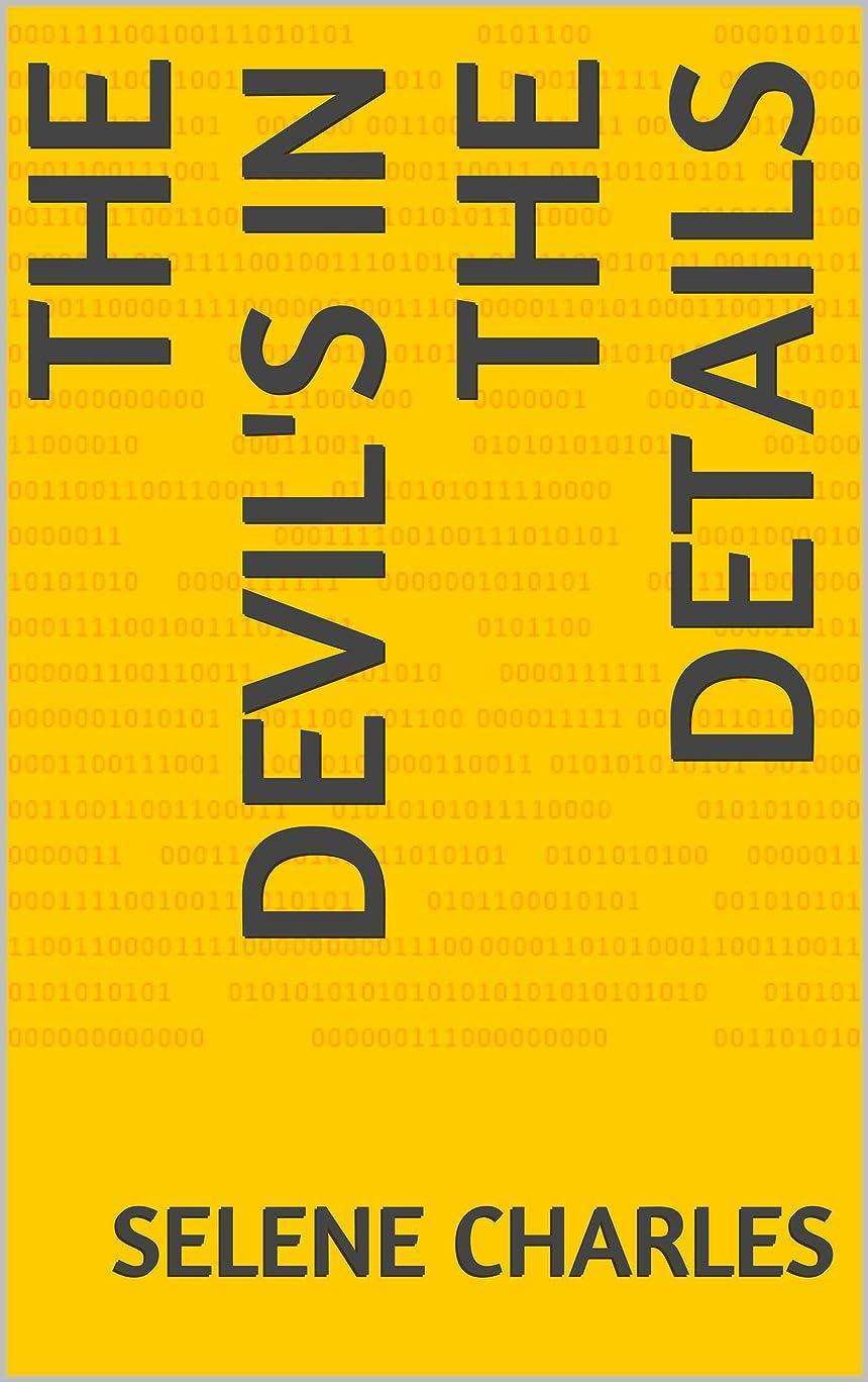 不毛常識サーマルThe Devil's in the Details (Grimm Files Book 4) (English Edition)