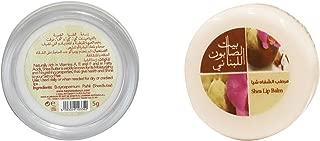 Bayt Al Saboun Al Loubnani Shea Lip Balm 5g