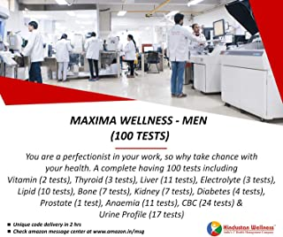 Hindustan Wellness Maxima Wellness - Men Full Body Checkup (100 Tests) (Voucher Code delivered through email in 2 hours after order confirmation)