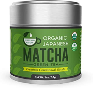 Kyoto Dew Matcha – Organic Premium Ceremonial Grade from Japan Matcha Green Tea Power – Radiation Free, Non Fillers, Zero ...