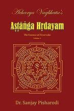 ashtanga series 1