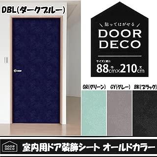 明和格拉维亚 墙贴 深蓝色 88cm×210cm、厚度:0.3mm