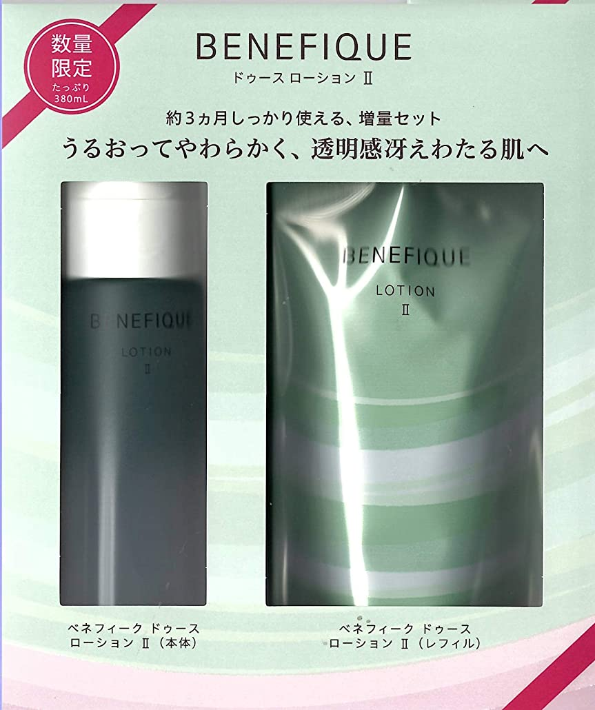発行カメスクリーチベネフィーク ドゥース ローション Ⅱ 増量セット(化粧水)