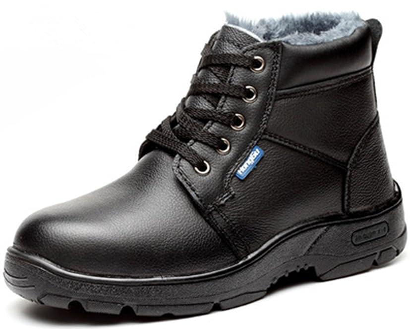 回転ピンポイントポルトガル語男女兼用 作業靴 安全靴 冬靴 裏起毛 スニーカー 運動靴 労働保険靴 ハイカット セーフティーシューズ アウトドアシューズ レースアップ 滑り止め 耐高温