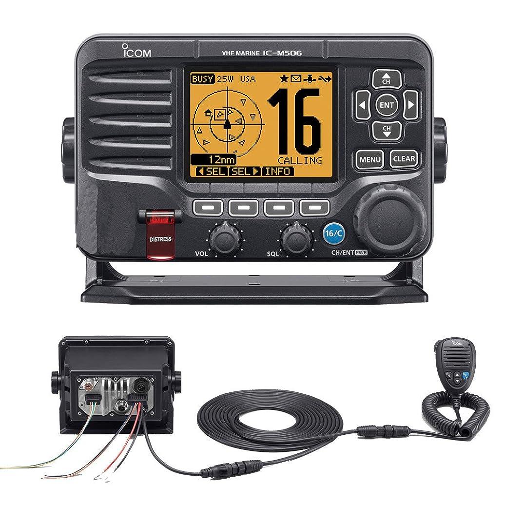 商品フローティング腐敗Icom M506 VHF 固定マウント リアマイク付き AIS & NMEA 0183/2000? ブラック