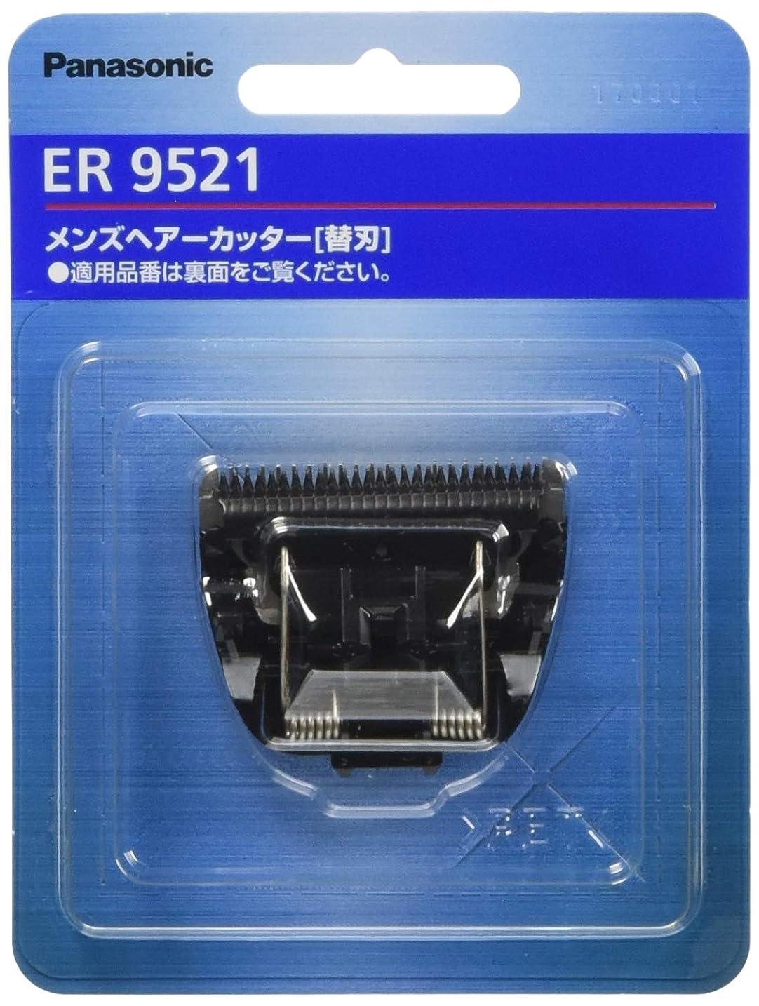 交換熱意講義パナソニック 替刃 リニアヘアーカッター用 ER9521