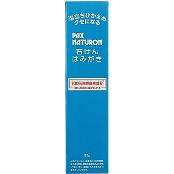 PAX NATURON(パックスナチュロン) 石けんはみがき 120g 43mm×34mm×174mm