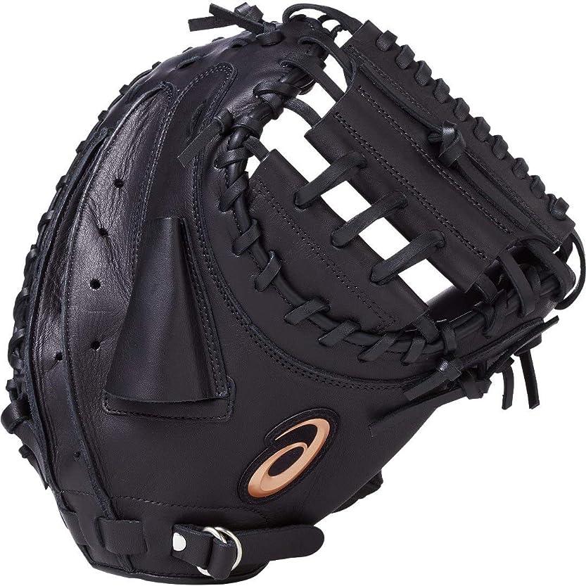 司教作り序文asics(アシックス) 軟式 野球用 グローブ キャッチャー用 (右投げ用) 一般用 DIVE ダイブ 2019年モデル 3121A227 ブラック LH(右投げ用)
