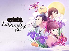 We Rent Tsukumogami (Subtitle)