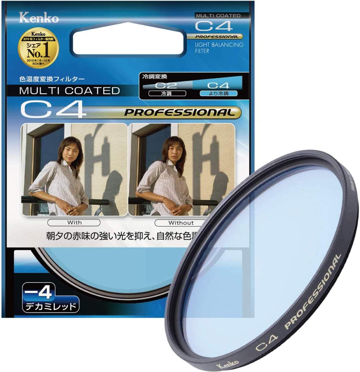 Kenko 77mm OFFicial C4 Limited Special Price Professional Lens Filters Multi-Coated Camera