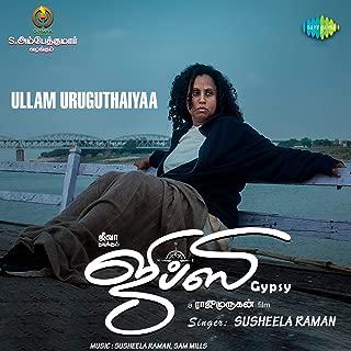 Best ullam uruguthaiyaa song Reviews