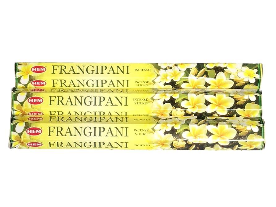 ゲインセイ心からほかにHEM ヘム フランギパニ FRANGIPANI ステック お香 3箱