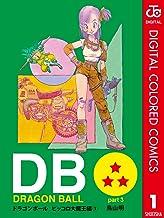 表紙: DRAGON BALL カラー版 ピッコロ大魔王編 1 (ジャンプコミックスDIGITAL)   鳥山明