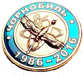 CHERNOBYL LIQUIDATOR STALKER DISASTER Original USSR Soviet Union Russian 30 Years of Nuclear Tragedy ecological catastrophy pin badge