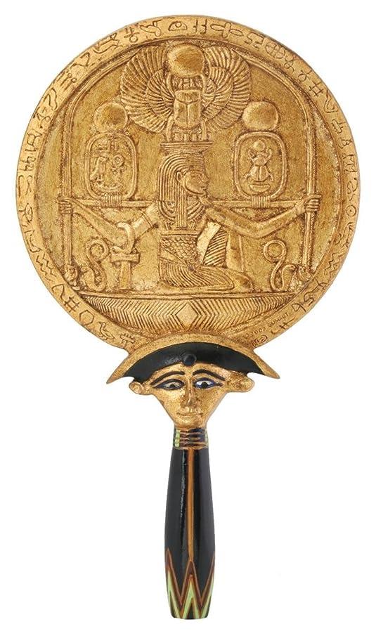 利得ビバ適切にYTC Summit 5785 AEGIS EGYPTIAN HAND MIRROR, C-16
