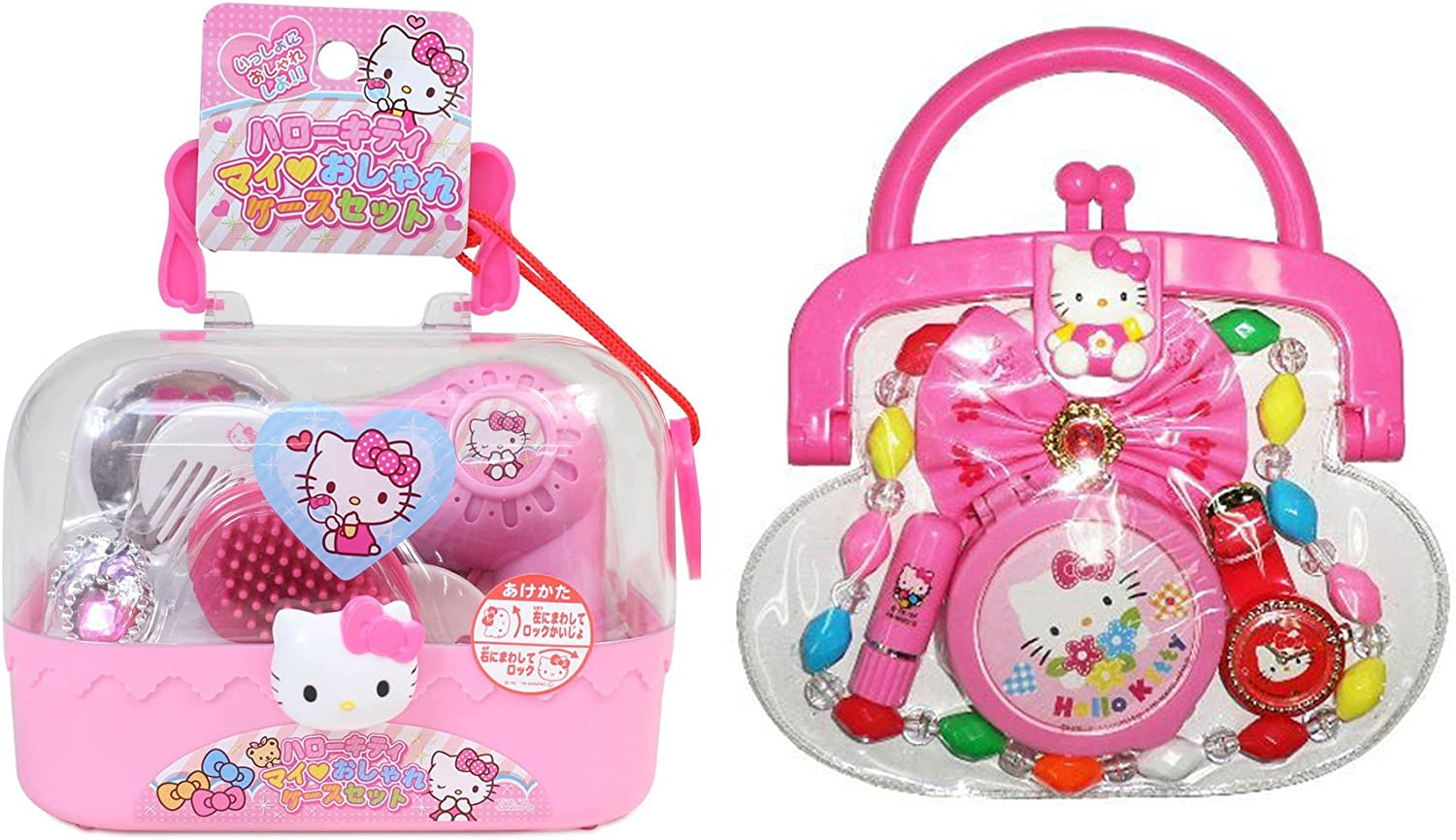 2 Hello Kitty Beauty Sets – Pink Styling Case and Purse Sets (Japan Import)