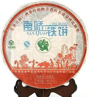 357g (12.59 Oz) 2007 year 357g Yunnan NanQiao puer pu'er Pu-erh Raw Iron Cake Chinese Tea Pu-erh thee