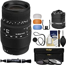 Sigma 70-300mm f/4.0-5.6 DG Motorized Macro Zoom Lens with Pouch + 3 Filters + Kit for Nikon Digital SLR Cameras