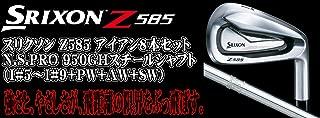 DUNLOP(ダンロップ) SRIXON スリクソン Z585 アイアン 8本セット (番手:I#5~I#9+PW+AW+SW) N.S.PRO 950GH DST スチールシャフト メンズゴルフクラブ 右利き用