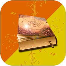 Quran Sharif Audio 30 para mp3