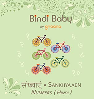 Best hindi bindi com Reviews
