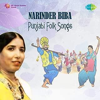Punjabi Folk Songs