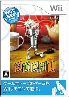 Chibi-Robo (Wii de Asobu) [Japan Import]