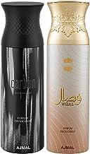 Ajmal Carbon Homme & Wisal Deodorant Spray For Men & Women 200ml each (Pack of 2, 400ml) + 2 Parfum Testers Free