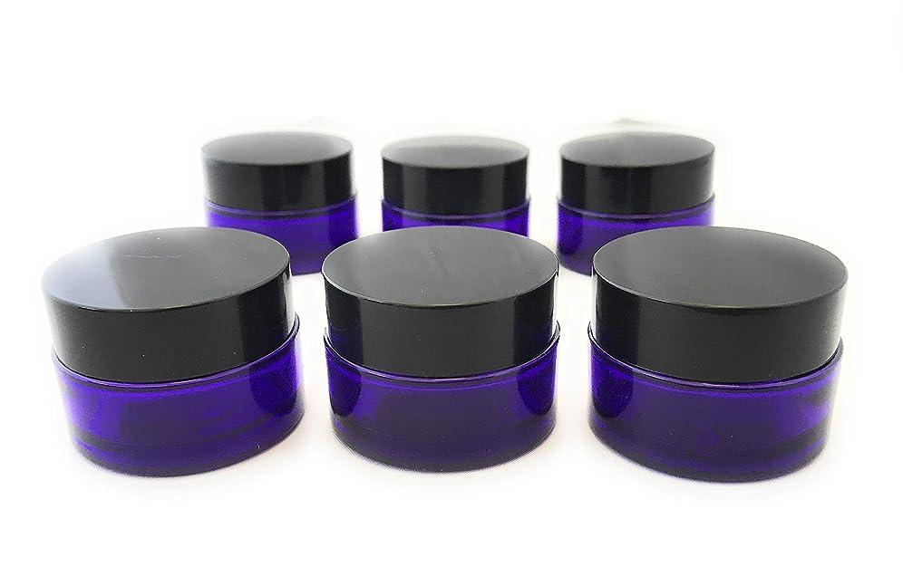 南アメリカ届ける使用法(m-stone)クリーム容器 遮光ジャー 6個セット アロマクリーム ハンドクリーム 遮光瓶 ガラス 瓶 ボトル ビン パープル (50g)