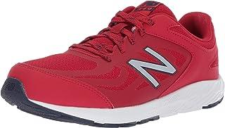 New Balance Unisex-child 519v1 Running Shoe