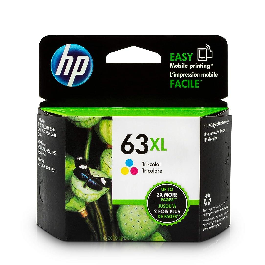 HP 63XL Tri-color Ink Cartridge (F6U63AN) for HP Deskjet 1112 2130 2132 3630 3632 3633 3634 3636 3637 HP ENVY 4512 4513 4520 4523 4524 HP Officejet 3830 3831 3833 4650 4652 4654 4655 kjy70915940
