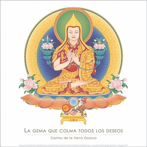 Oración del Guru Fundador