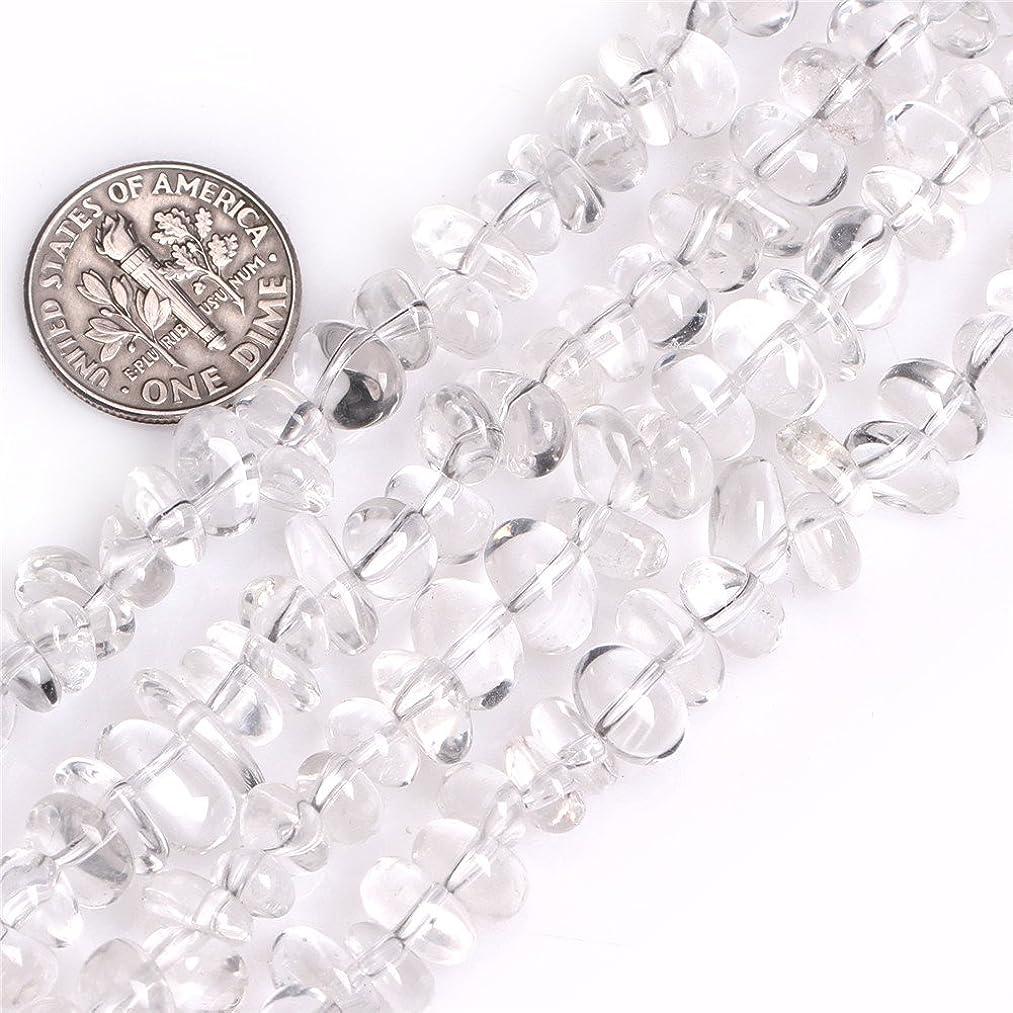 White Clear Quartz Beads for Jewelry Making Natural Gemstone Semi Precious 6x10mm Freeform 15