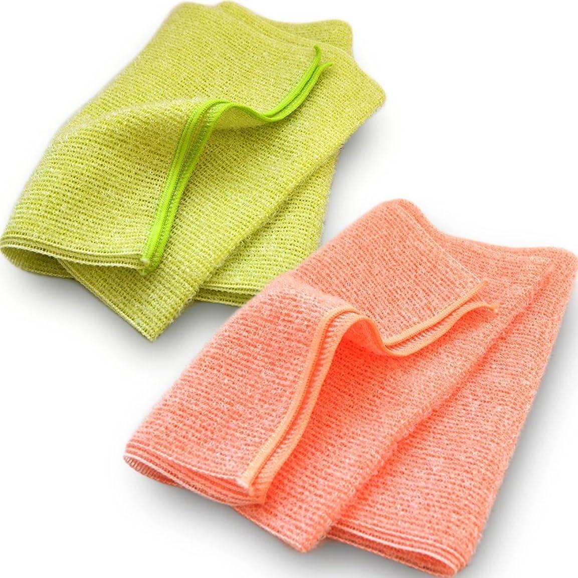 デザイナーエール助けになるブルーム なめらかホイップ ボディタオル とうもろこし繊維100% 弱酸性 2枚セット (サーモンピンク×グリーン)