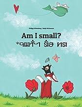 Am I small? Av haa luume?: Children's Picture Book English-Seren (Dual Language/Bilingual Edition)