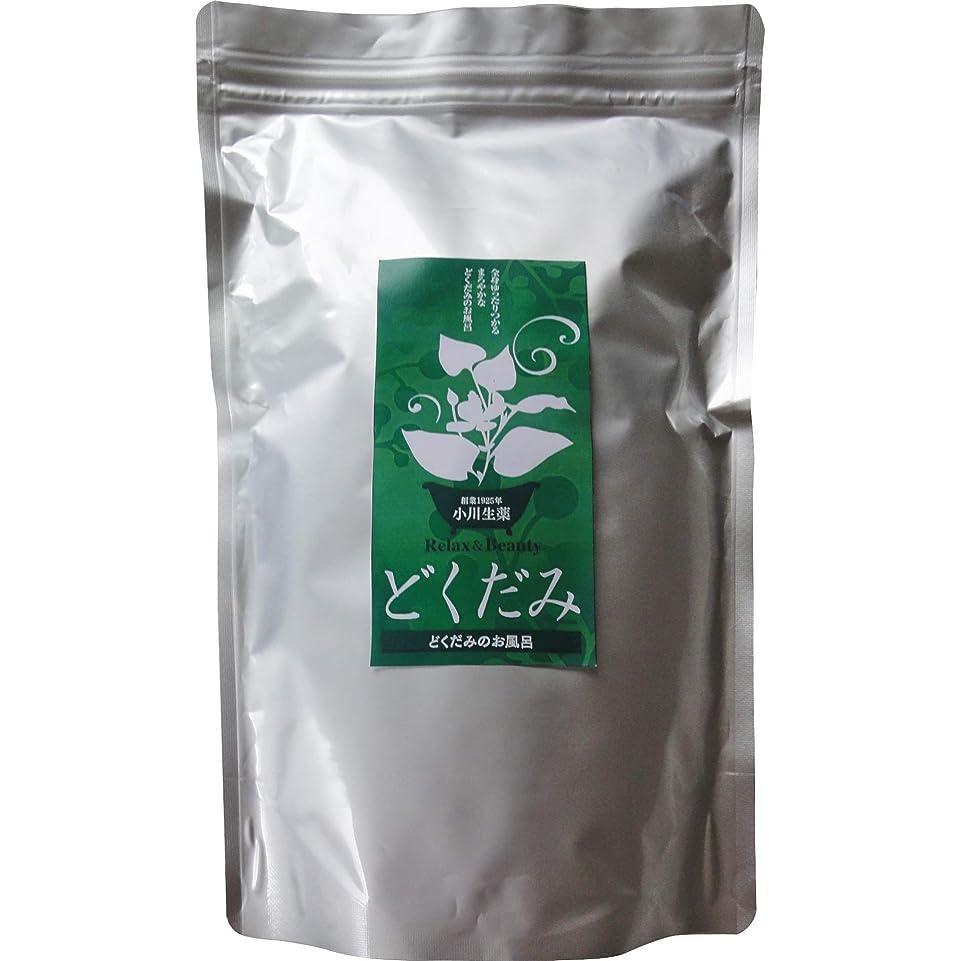夕食を作るドメインアクション小川生薬のどくだみのお風呂 25g*10袋