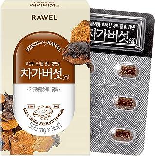 Rawel Korea Super Food Herb Healthcare Supplemnet Chaga Mushroom 30tablet