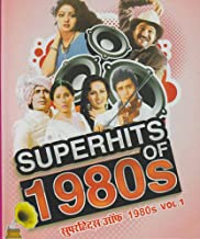 Super Hits of 1980 Vol. 1 Video Songs DVD