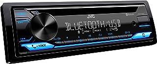 Suchergebnis Auf Für Auto Cd Tuner Jvc Cd Tuner Autoradios Elektronik Foto