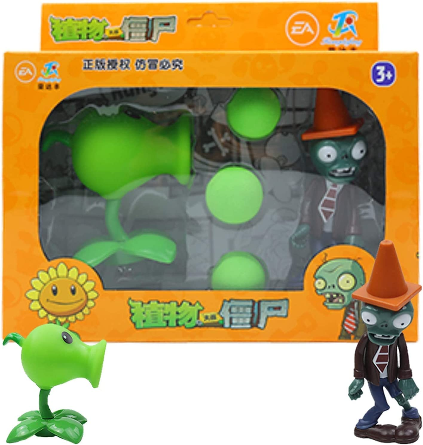 ZJSXIA Clearance SALE Limited time New Popular PVZ Plants Vs Zombies Finally resale start PVC Peashooter F Action