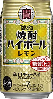 TaKaRa 焼酎ハイボール レモン [ チューハイ 350mlx24本 ]
