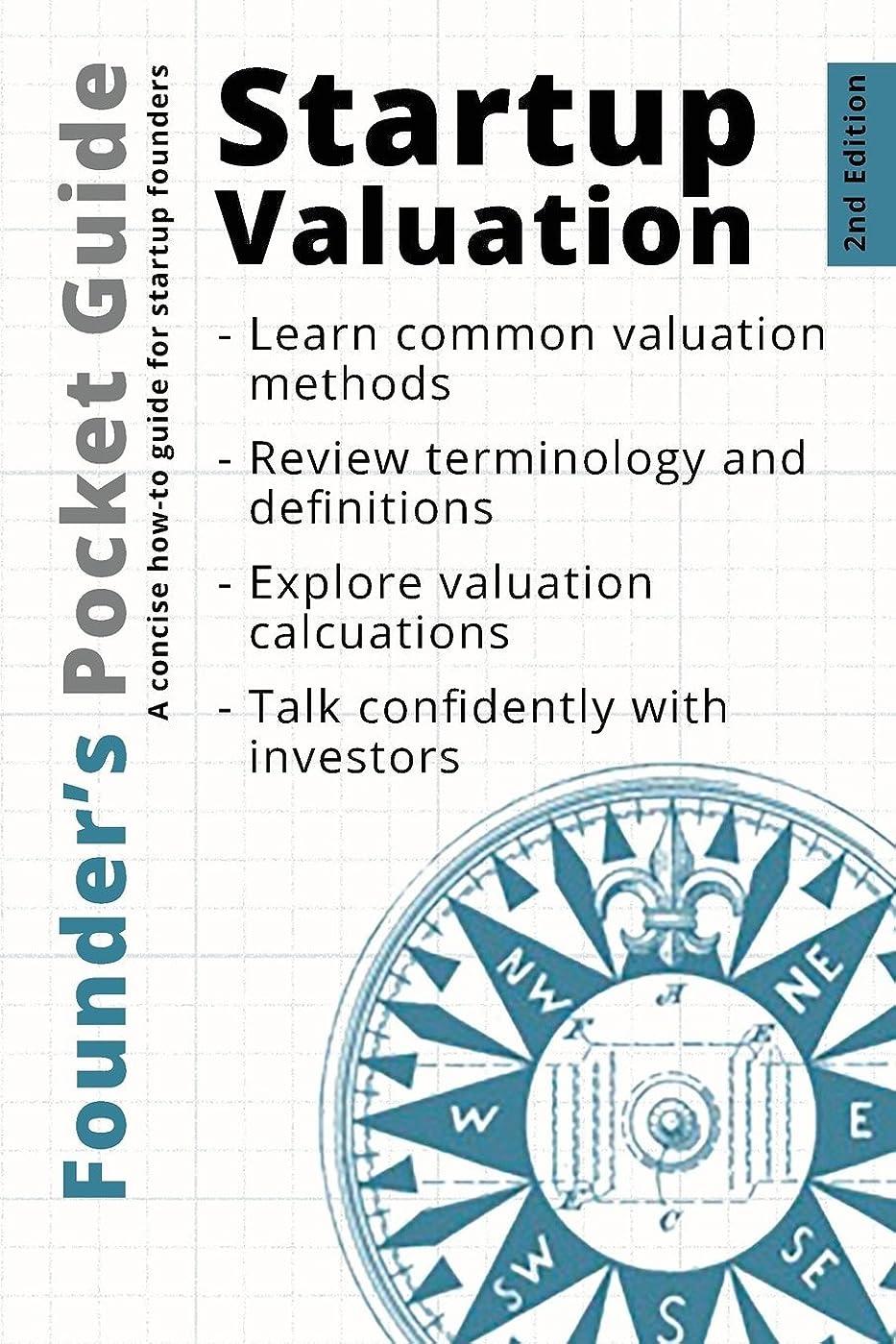 スケルトン火星正確Founder's Pocket Guide: Startup Valuation (Founder's Pocket Guide)