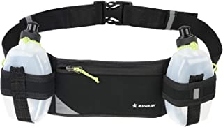 ZINRAY Running Belt with 2 Water Bottles Multifunctional Zipper Pockets Water Resistant Hydration Waist Pack for Marathon Running Hiking Cycling Climbing & Dog Walking