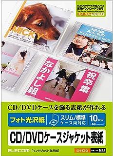 ELECOM メディア関連 EDT-KCDI