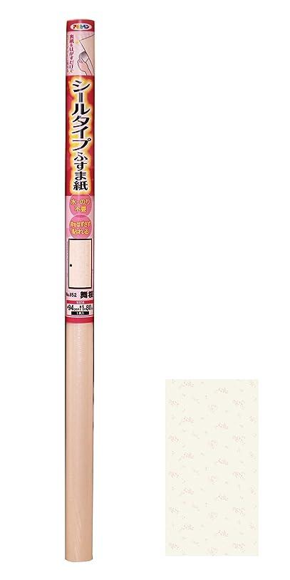 朝食を食べるロケットロケットアサヒペン シールタイプふすま紙 94CMX180CM NO.352 舞桜