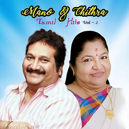 Marumagale marumagale video song | enga muthalali tamil movie.