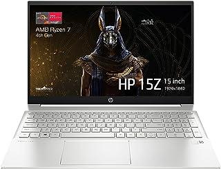 HP Pavilion 15 ノートパソコン:AMD Ryzen 7 4700U、512GB SSD、16GB DDR4 RAM、15.6インチ フルHD IPSディスプレイ、Windows 10