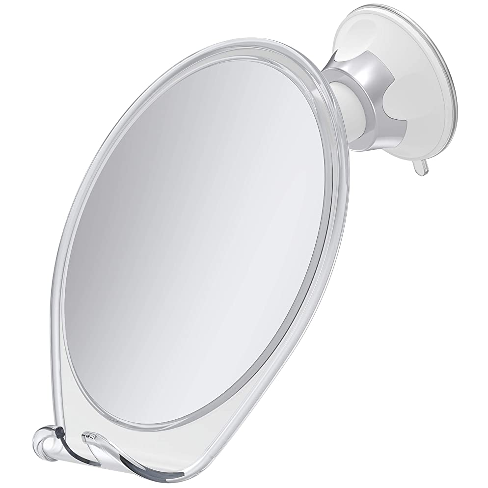 HoneyBull Shower Mirror (Anti-Fog) Fogless Mirror with Suction Cup and Swivel | Shaving Mirror with Razor Hook - White