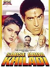 SABSE BADA KHILADI (English Subtitled)