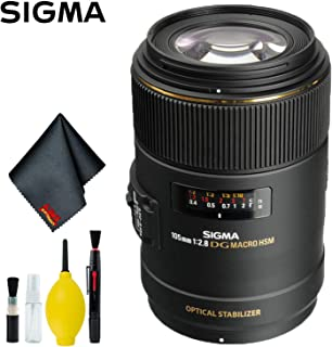 Sigma 105mm f/2.8 EX DG OS HSM Macro Lens for Nikon AF Cameras (International Model) Standard Kit